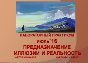 2016-08-21_16-38-56